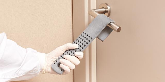 Personal Door Opener